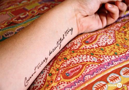 Категория новости татуировки