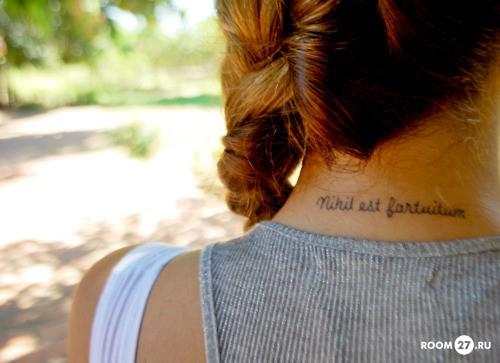 Красивые фразы татуировки на латыни