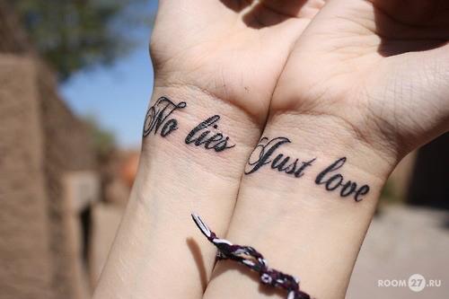 Татуировки на запястье надписи